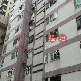 Homestead Mansion,Braemar Hill, Hong Kong Island