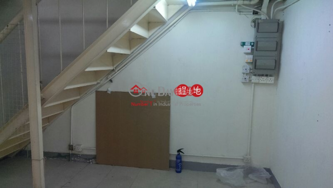 Property Search Hong Kong | OneDay | Industrial, Rental Listings, Fo Tan Industrial Centre