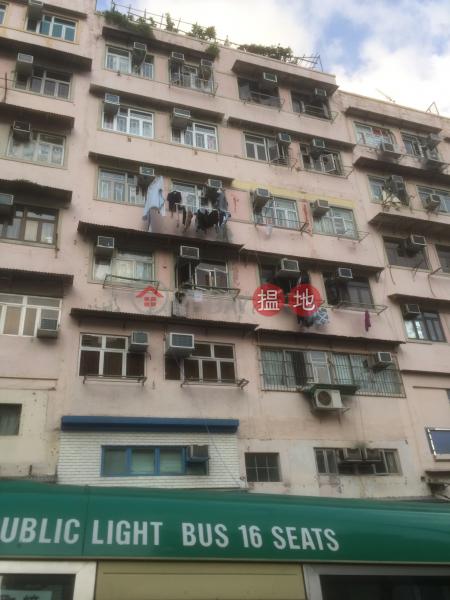 Wing Shing House (Wing Shing House) Tsz Wan Shan|搵地(OneDay)(3)