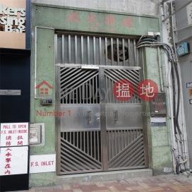 建華大廈,天后, 香港島