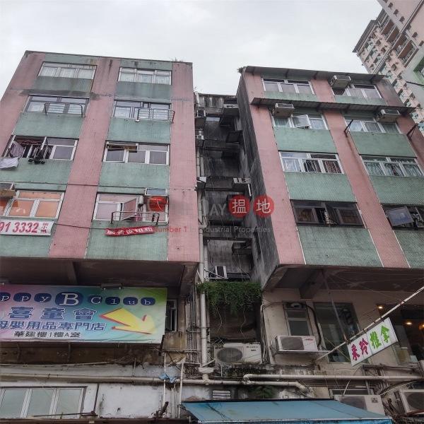 Wah Kin House (Wah Kin House) Tsuen Wan East 搵地(OneDay)(2)