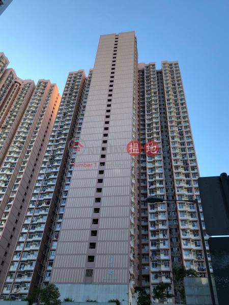 Hing Wah (I) Estate May Wah House (Hing Wah (I) Estate May Wah House) Chai Wan|搵地(OneDay)(1)