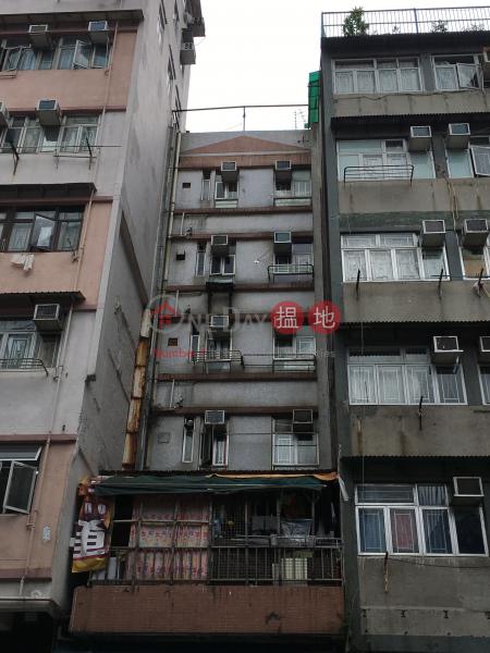 金英樓 (Kam Ying Mansion) 深水埗 搵地(OneDay)(1)