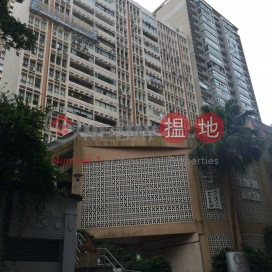 Olympian Mansion,Mid Levels West, Hong Kong Island