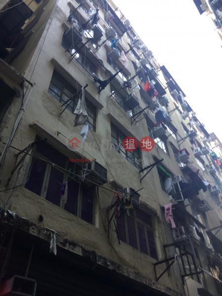 兼善里29號 (29 Kim Shin Lane) 長沙灣|搵地(OneDay)(2)