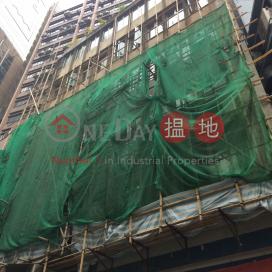 華興大廈,中環, 香港島