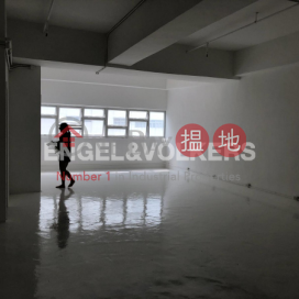 Studio Flat for Sale in Ap Lei Chau|Southern DistrictHarbour Industrial Centre(Harbour Industrial Centre)Sales Listings (EVHK42996)_0