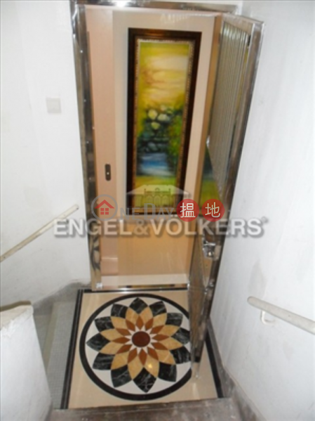 HK$ 12M, 4 Shing Ping Street | Wan Chai District 2 Bedroom Flat for Sale in Happy Valley