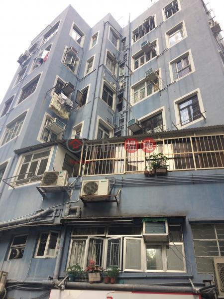 168-172 Third Street (168-172 Third Street) Sai Ying Pun|搵地(OneDay)(1)
