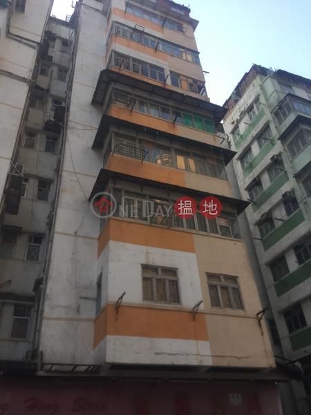2 Wan Lok Street (2 Wan Lok Street) Hung Hom 搵地(OneDay)(1)