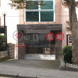 134-136 Green Lane Court,Happy Valley, Hong Kong Island