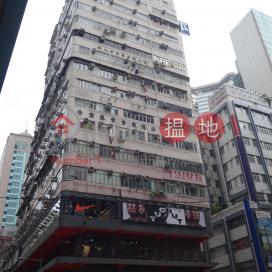 泰港大廈,銅鑼灣, 香港島
