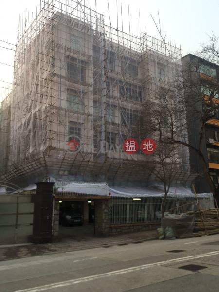 喇沙利道11號 (11 La Salle Road) 九龍塘|搵地(OneDay)(1)