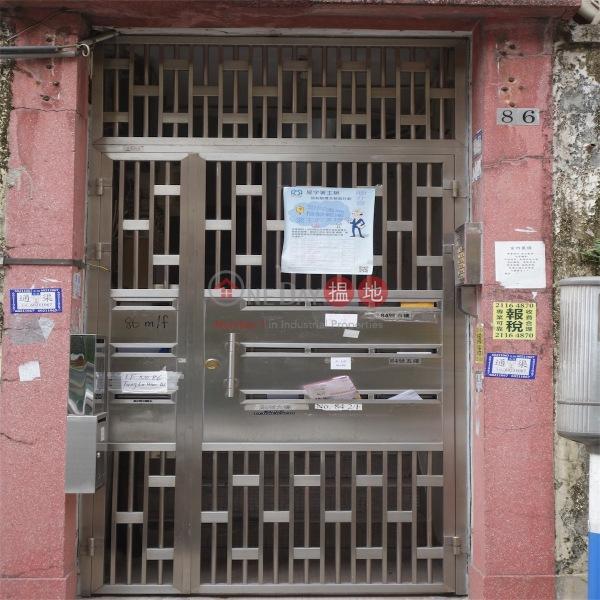 銅鑼灣道86號 (86 Tung Lo Wan Road) 銅鑼灣 搵地(OneDay)(1)
