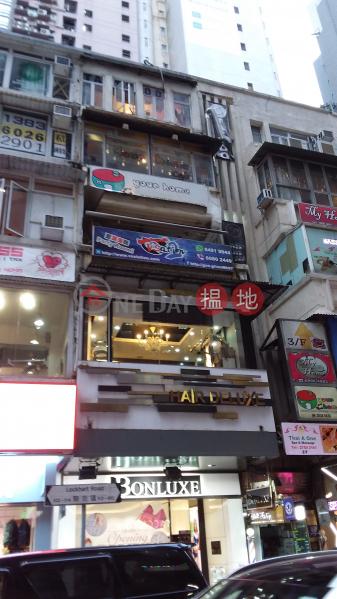 512 Lockhart Road (512 Lockhart Road) Causeway Bay|搵地(OneDay)(1)