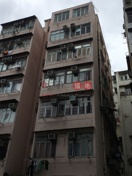 186C Hai Tan Street (186C Hai Tan Street) Sham Shui Po 搵地(OneDay)(1)