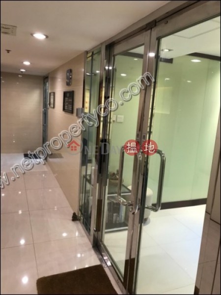 Property Search Hong Kong | OneDay | Office / Commercial Property Rental Listings, Office for Rent in Sheung Wan
