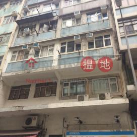17-19 Centre Street,Sai Ying Pun, Hong Kong Island