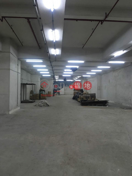 For lease NOW, Kai Fuk Industrial Centre 啟福工業中心 Rental Listings | Kwun Tong District (fckwo-05050)