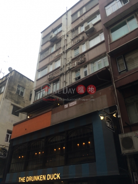 Kwan Fat Building (Kwan Fat Building) Soho|搵地(OneDay)(1)