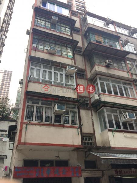 12 Third Street (12 Third Street) Sai Ying Pun|搵地(OneDay)(1)