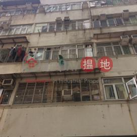 4 Tang Fung Street|登豐街4號