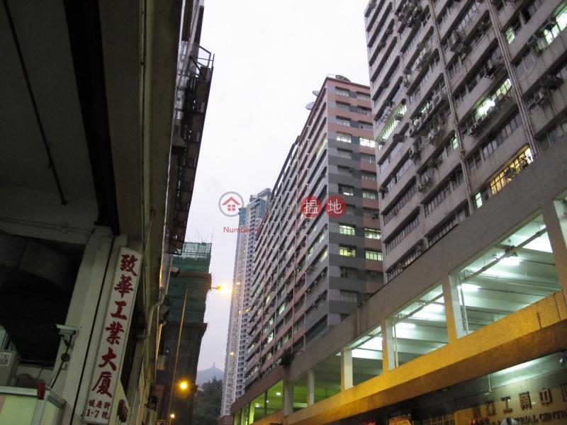 恆亞中心 (Trans Asia Centre) 葵涌|搵地(OneDay)(2)
