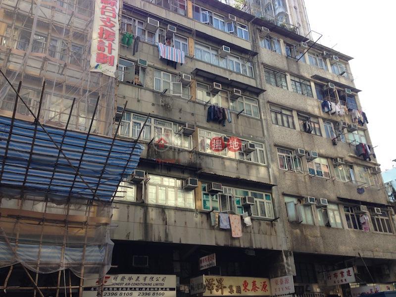 73 Tai Nan Street (73 Tai Nan Street) Prince Edward|搵地(OneDay)(2)