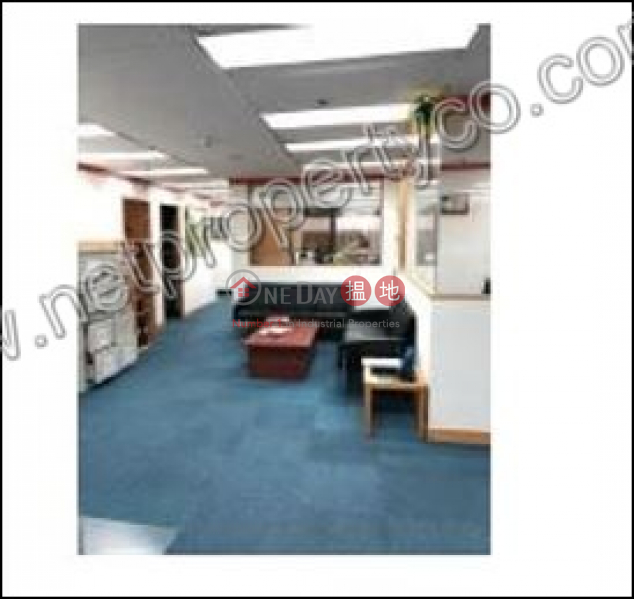 Property Search Hong Kong | OneDay | Office / Commercial Property Rental Listings | Central CBD office for Lease