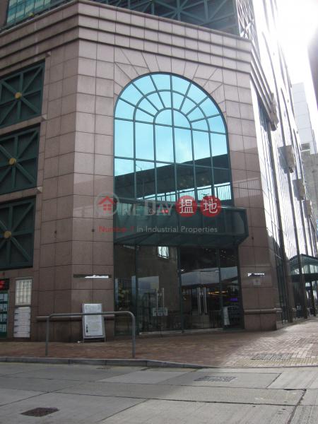 香港搵樓|租樓|二手盤|買樓| 搵地 | 寫字樓/工商樓盤|出租樓盤118 干諾道西