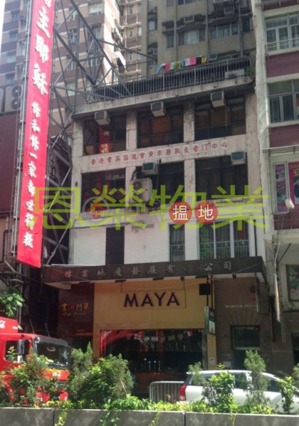 Property Search Hong Kong | OneDay | Office / Commercial Property, Rental Listings | TEL: 98755238