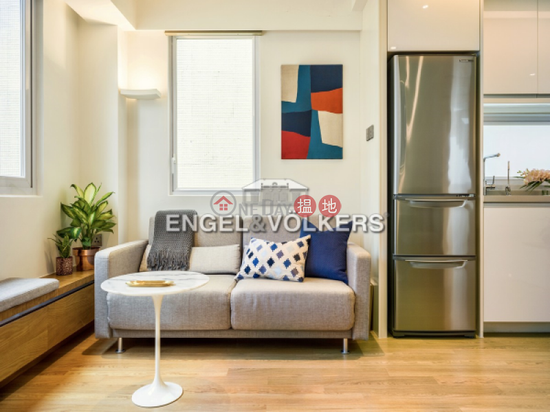 Property Search Hong Kong | OneDay | Residential Sales Listings 1 Bed Flat for Sale in Soho