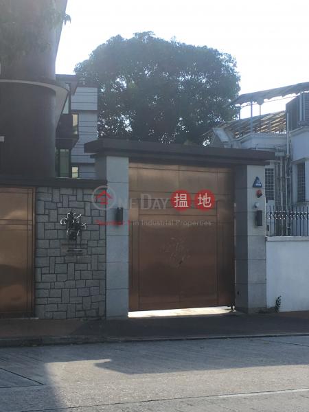 Hyde Park Villa (Hyde Park Villa) Kowloon Tong|搵地(OneDay)(3)