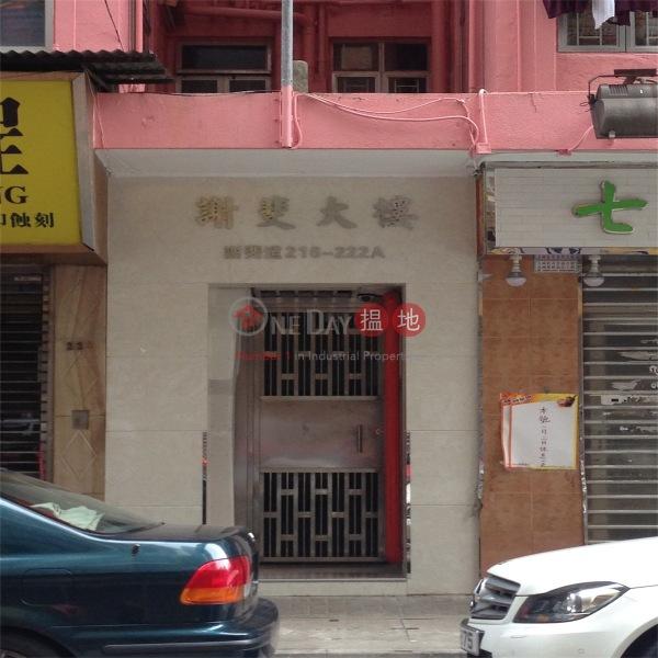 Jaffe Mansion (Jaffe Mansion) Wan Chai|搵地(OneDay)(1)