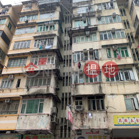 87 Tam Kung Road,To Kwa Wan, Kowloon