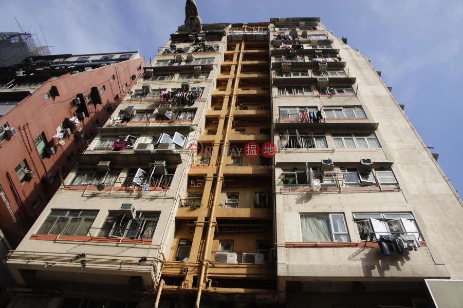 悅心大廈 (Yuet Sum Mansion) 西營盤|搵地(OneDay)(4)