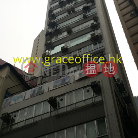 Wan Chai-Bel Trade Commercial Building|Wan Chai DistrictBel Trade Commercial Building(Bel Trade Commercial Building)Sales Listings (KEVIN-4658886645)_0