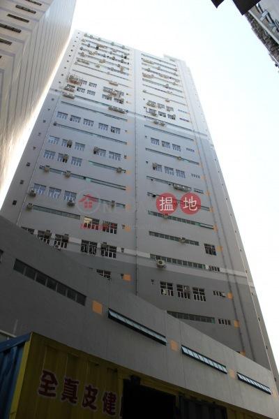 Cheung Hing Shing Centre (Cheung Hing Shing Centre) Tsuen Wan West|搵地(OneDay)(2)