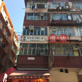 124 Chung On Street,Tsuen Wan East, New Territories