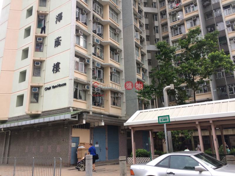 Chak Yam House, On Yam Estate (Chak Yam House, On Yam Estate) Kwai Chung|搵地(OneDay)(2)