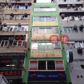 通菜街152號,旺角, 九龍