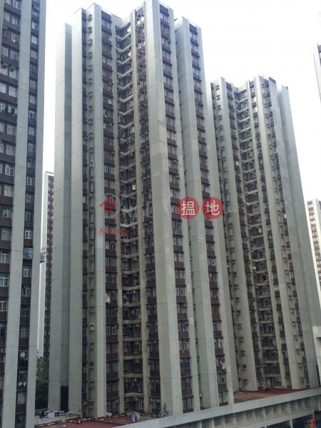 (T-14) Loong Shan Mansion Kao Shan Terrace Taikoo Shing ((T-14) Loong Shan Mansion Kao Shan Terrace Taikoo Shing) Tai Koo|搵地(OneDay)(1)