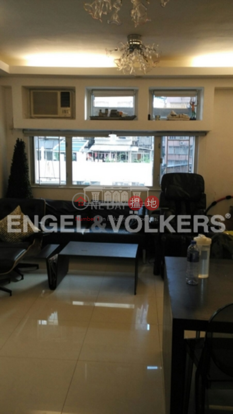 4 Bedroom Luxury Flat for Sale in Shek Tong Tsui|Fung Yip Building(Fung Yip Building)Sales Listings (EVHK29771)_0