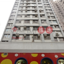 Garley Building|嘉利大廈