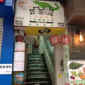 148-150 Tung Choi Street ,Mong Kok, Kowloon