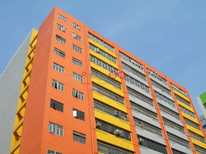 Hoi Cheung Industrial Building (Hoi Cheung Industrial Building) Tuen Mun|搵地(OneDay)(2)
