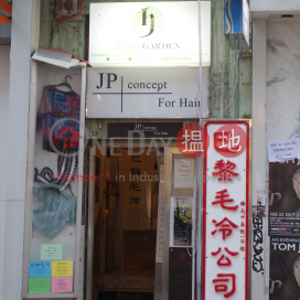 13 Pak Sha Road,Causeway Bay, Hong Kong Island