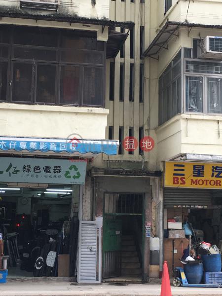 174 Hai Tan Street (174 Hai Tan Street) Sham Shui Po|搵地(OneDay)(2)