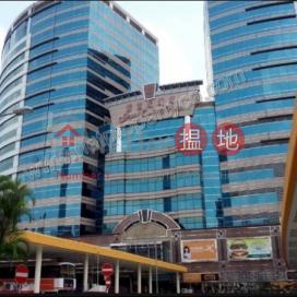 新世紀廣場|油尖旺新世紀廣場1期(Grand Century Place Tower 1)出租樓盤 (A058557)_0