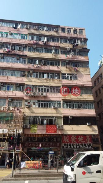 3A Waterloo Road (3A Waterloo Road) Mong Kok|搵地(OneDay)(1)